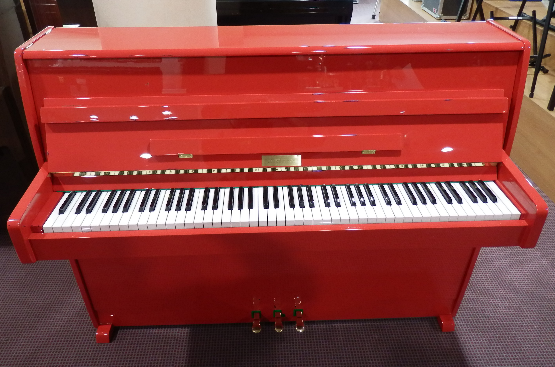 Awesome Pianoforte Verticale Prezzi Photos - ferrorods.us - ferrorods.us