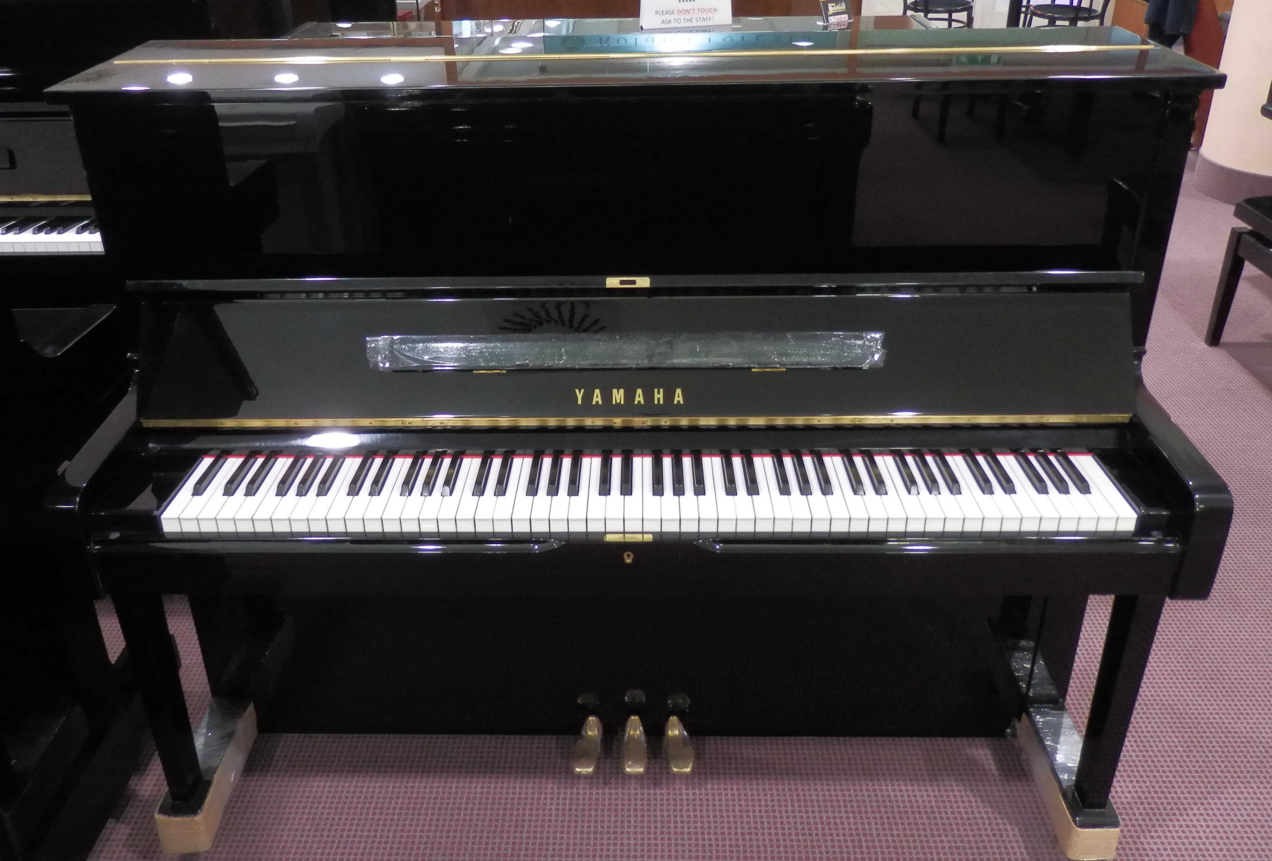 Yamaha U1 pianoforte verticale usato nero - Strumenti ...